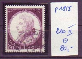 D-Reich Plattenfehler Nr. 810 II   o   (p1815 ) siehe scan