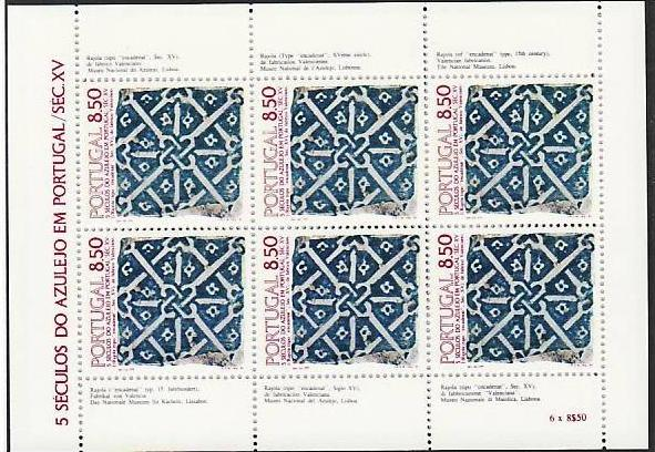 Portugal  Block    **   ( m4451  ) siehe scan