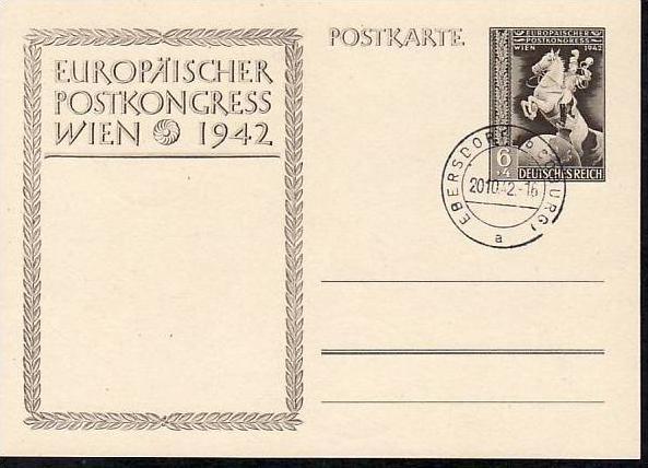 D-Reich Ganzsache o (da1091 ) Siehe scan