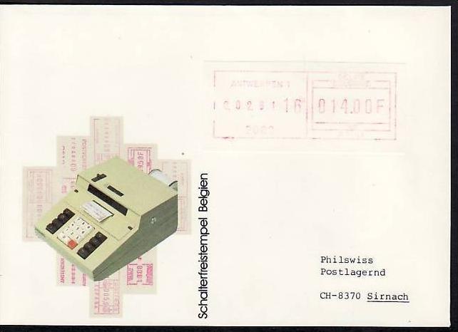 Luxemburg ATM Beleg    (m4548  ) siehe scan
