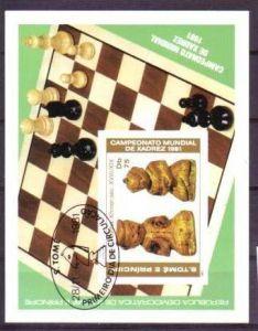 Schach Block Sao Tome  o  (m4639  ) siehe scan