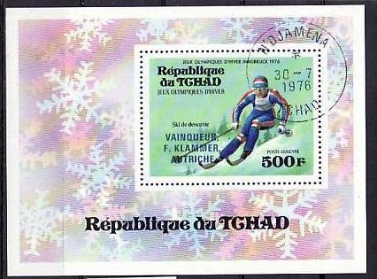 Olympiade -Block63-  Tschad  (m5371  ) siehe scan