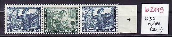 D-Reich Zusammendruck  w50   */ **   (b2119  ) 48,-Michel