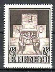 Österreich Nr. 1025  ** (bb9802 ) siehe Bild
