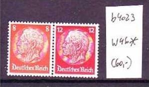 D-Reich Zusammendruck  w 46  *  (b4023 ) 48,-Michel