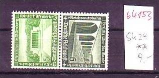 D-Reich Zusammendruck sk29     **  (b4153  ) siehe Bild