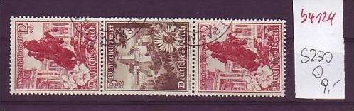 D-Reich Zusammendruck s250   o (b4124  ) siehe Bild