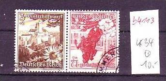D-Reich Zusammendruck k34    o (b4113  ) siehe Bild
