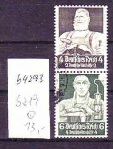 D-Reich Zusammendruck  s 219   o  (b4293 ) siehe Bild