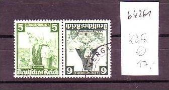 D-Reich Zusammendruck  k25    o  (b4261  ) siehe Bild