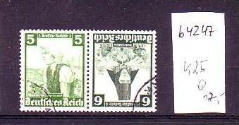 D-Reich Zusammendruck  k25    o  (b4247  ) siehe Bild