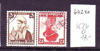 D-Reich Zusammendruck  k26     o  (b4240  ) siehe Bild