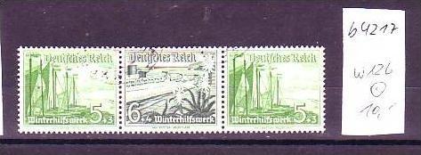 D-Reich Zusammendruck  w126  o  (b4217 ) siehe Bild