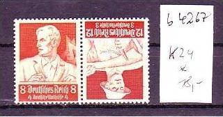 D-Reich Zusammendruck   k24   *   (b4267   ) siehe Bild