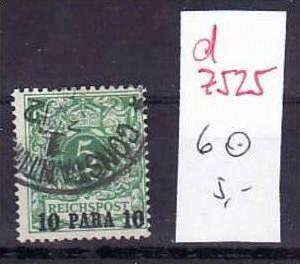 DP.Türkei    Nr. 6   o ( d7525 ) siehe scan
