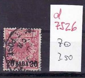 DP.Türkei    Nr. 7   o ( d7526 ) siehe scan