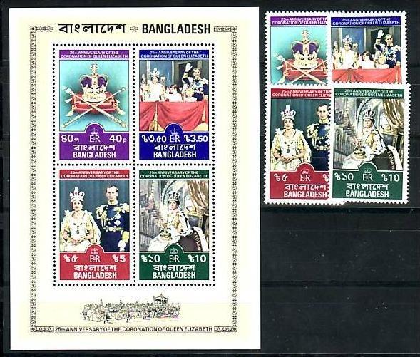 Jubileum Queen Elisabeth -Bangladesh  ** (m7151  ) siehe scan