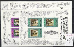 Jubileum Queen Elisabeth -Antigua  ** (m7152  ) siehe scan