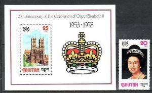 Jubileum Queen Elisabeth -Bhutan  ** (m7157  ) siehe scan