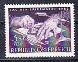 Österreich Nr. 1127   ** (b6629 ) siehe Bild