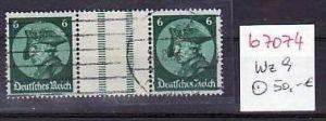 D.-Reich Zusammendruck    wz9  o  ( b7074 ) siehe scan