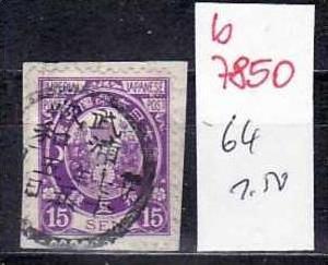 Japan Nr. 64   o   (b7850 ) siehe scan