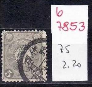 Japan Nr. 75   o   (b7853 ) siehe scan