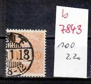 Japan Nr. 100  o   (b7843 ) siehe scan