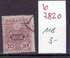 Japan Nr. 118  o   (b7820 ) siehe scan