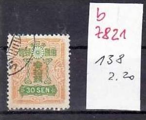 Japan Nr. 138  o   (b7821 ) siehe scan