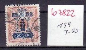 Japan Nr. 139  o   (b7822 ) siehe scan