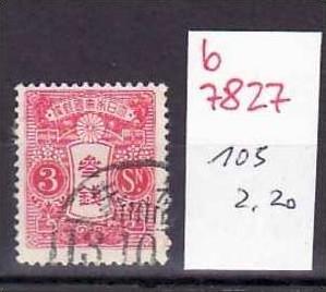 Japan Nr. 103  o   (b7827 ) siehe scan