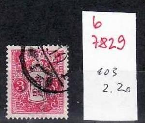 Japan Nr. 103  o   (b7829 ) siehe scan