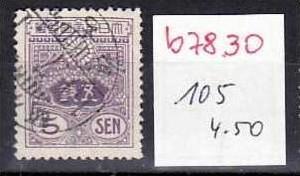Japan Nr. 105  o   (b7830 ) siehe scan