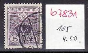Japan Nr. 105  o   (b7831 ) siehe scan