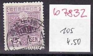 Japan Nr. 105  o   (b7832 ) siehe scan