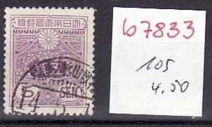 Japan Nr. 105  o   (b7833 ) siehe scan
