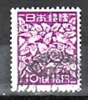 Japan Nr. 270  o   (b7811 ) siehe scan