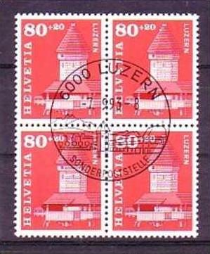 Schweiz Nr. 4x1511 o ( b7336) siehe Bild