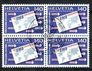 Schweiz Nr.  4x15  o  UPU    ( b7953 )siehe scan