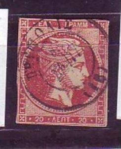 Griechenland  Nr.  58   o ( b9175  ) siehe scan