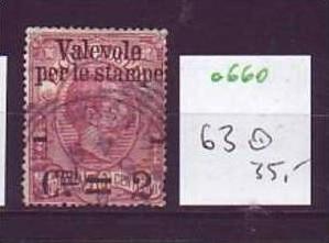 Italien -  Nr. 63  o   ( o660  ) siehe scan