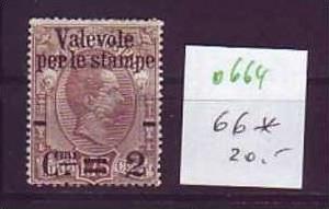 Italien -  Nr. 66 *    ( o664  ) siehe scan