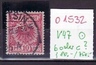 Tintsin  V47   ?  o  ( o1532 ) siehe scan