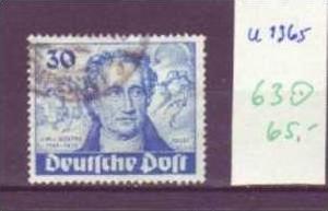 Berlin Nr. 63  o  (u1365  ) siehe scan