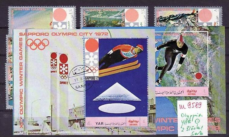 Lot YAR  Olympiade 1972  o    (m9589 )  siehe scan
