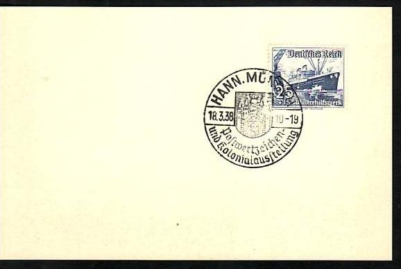 D.-Reich -Werbe-Propaganda Stempel (m9884 ) siehe scan