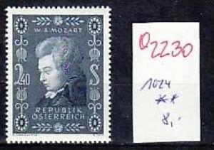 Österreich Nr. 1024   ** ( o2230  ) siehe scan