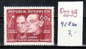 Österreich Nr. 928    ** ( o2239  ) siehe scan