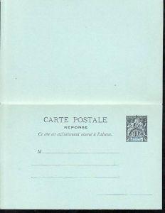 Guinea   -uralte Ganzsache (da1818  ) siehe scan